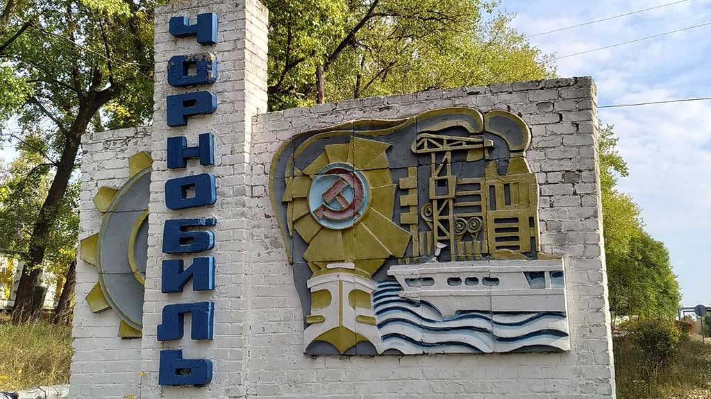 cernobilj