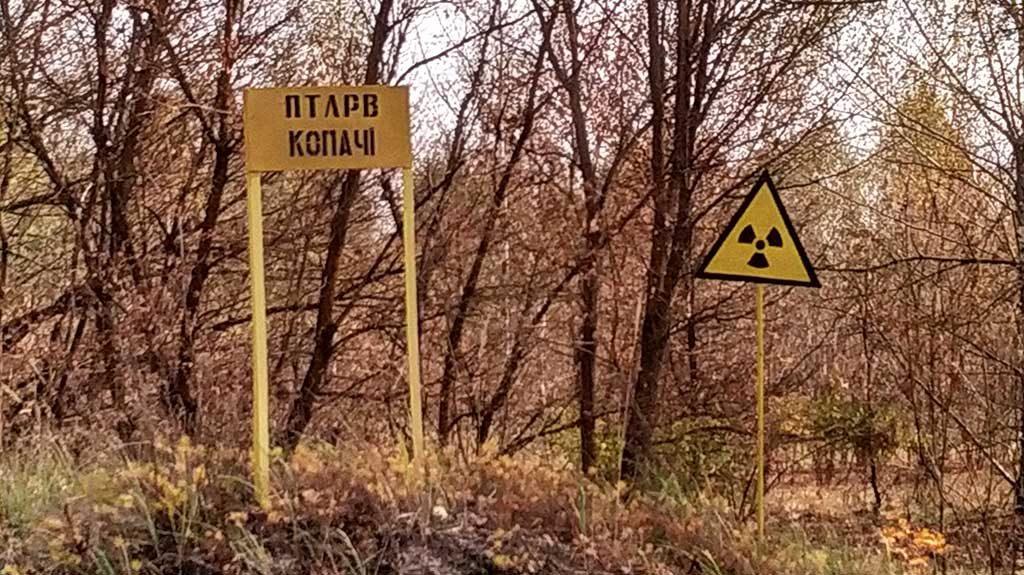 cernobilj selo kopachi